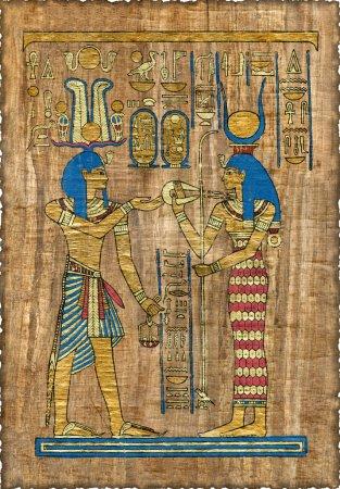 Beautiful egyptian papyrus