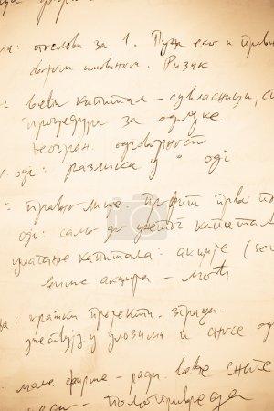 Photo pour Vieille écriture sur papier vintage. Texte abstrait - image libre de droit