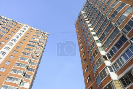 Photo for Moscow building - Royalty Free Image
