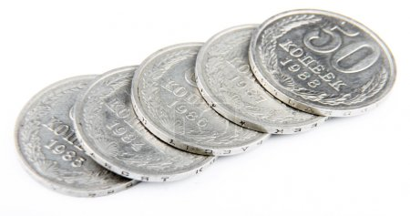 The USSR nickel coins