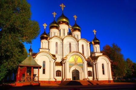 Photo pour Église russe - image libre de droit