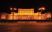 The Palace of the Parliament,Bucharest