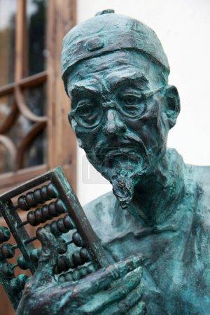 Sculptural portrait of old man