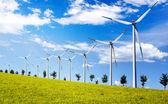 Modern Wind Turbines