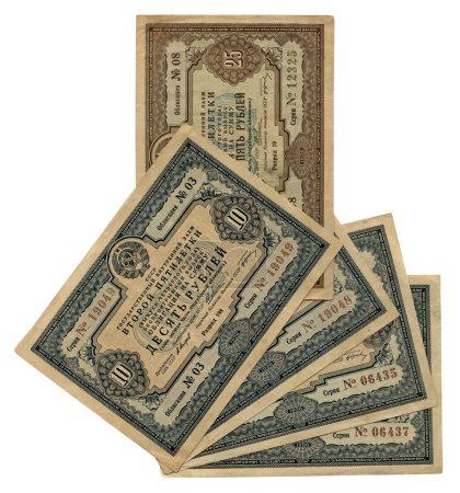 Vintage ten, twenty five soviet roubles