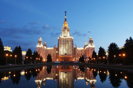 Photo for Night view of Moscow State University named in honour Mikhail Lomonosov - Royalty Free Image