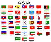 Seznam všech příznaků asijských zemí