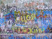 Graffiti of russia