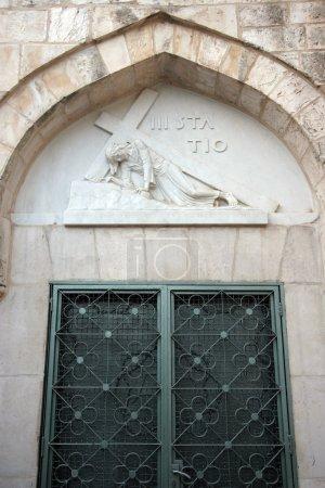 Via Dolorosa, 3ème Stations de la Croix. Jérusalem