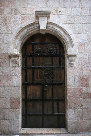 Via Dolorosa, 6ème Stations de la Croix. Jérusalem