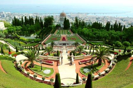ogród bahai