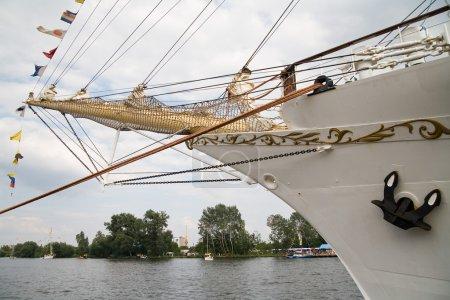 Front of sailing ship