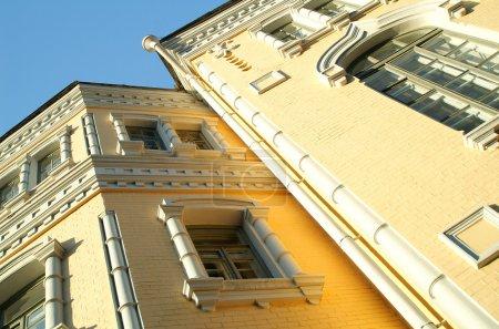 façade de l'immeuble