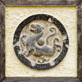 Chinese religious stone