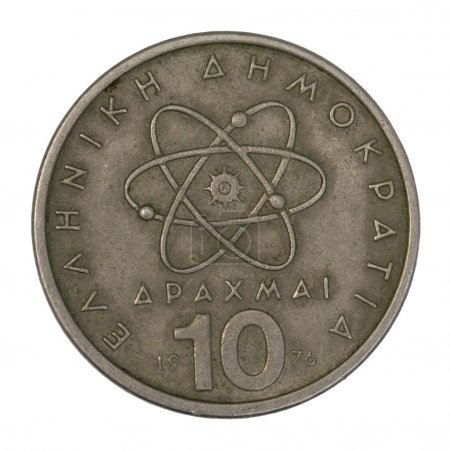 Scientific model of atom on Greek coin