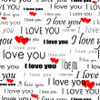 Seamlessly vector wallpaper valentine with hearts ...