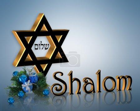 Photo pour Fond illustré, bordure pour Hanoukka avec étoile juive, ornements décoratifs pour carte de vœux, album, invitation avec espace de copie - image libre de droit