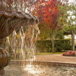Detail of courtyard fountain, beautiful yard in ba...