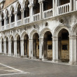 Inside the Doges Palace courtyard, showing the bea...