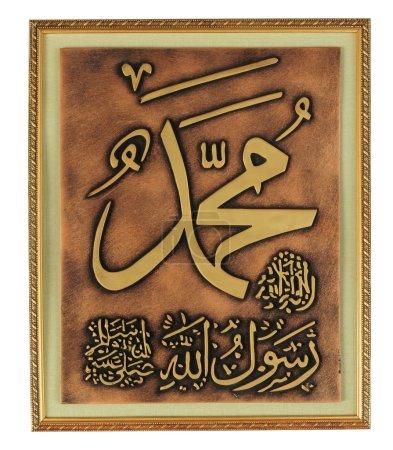Islam frame Isolated