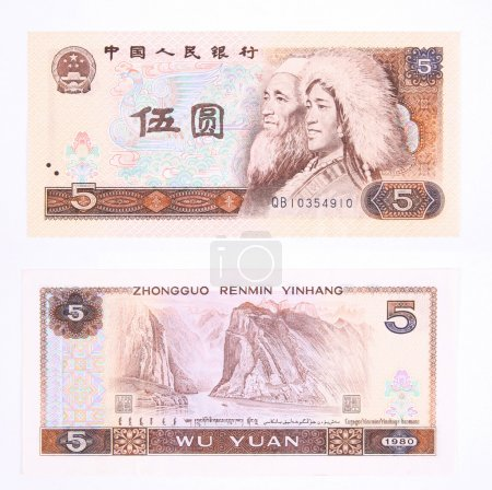 Fourth set paper currency in chinese rmb of 5 yuan...