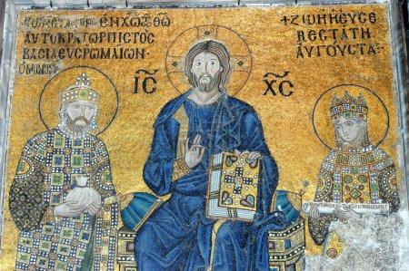 Mosaic of Jesus Christ, Hagia Sofia