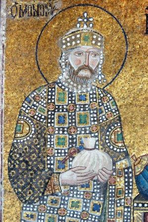 Emperor Constantine IX