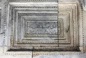 Muslim tomb sign
