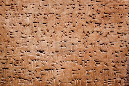 Cuneiform of the ancient Sumerian