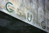 Guggenheim entrance detail
