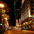 Downtown Chicago at nighttime...