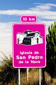 Church of San Pedro de la Nave